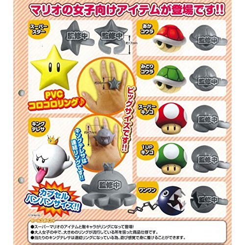 Nintendo Super Mario Fashion Ring Collection~Red Koopa Shell
