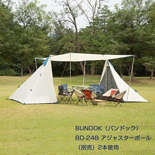 BUNDOK(バンドック)『2ポールテント』