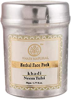 Khadi Ayurvedic Neem Tulsi Face Pack-50g, 100% Natural, Anti-Acne, Pimples, Anti Wrinkles, Anti-ageing, Tightens & Brightens Skin, For Oily Skin, Dry Skin, Sensitive Skin, For Women & Men