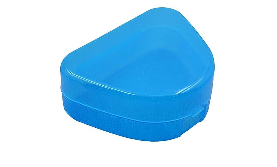 Paramise 1Pc Plastic Denture Care Case Mouthguard Container Holder Dental Retainer False Tooth Storage Box Denture Case Organizer,3