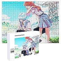 エヴァンゲリオン パズル 500ピース ジグソーパズル 38x52cm 綾波レイ 式波 アスカ ラングレー グッズ 人気 キャラクター 木製 jigsaw puzzle 子供 パズル 知育 かたはめパズル 大人 キャストパズル 美しい包装箱