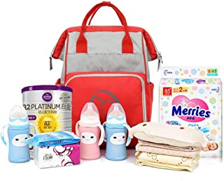 SUHAPPY Diaper Bag Large Capacity Multifunctional Double Shoulder Backpack Handbag For Mom
