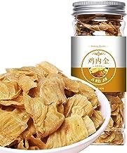 Chinese Herbal Tea Flower Fruit Tea Rose Tea Canned Golden Silk Chrysanthemum Bottled New Scented Tea Health Care Flowers Tea Healthy Green Food (60g Ji Nei Jin)