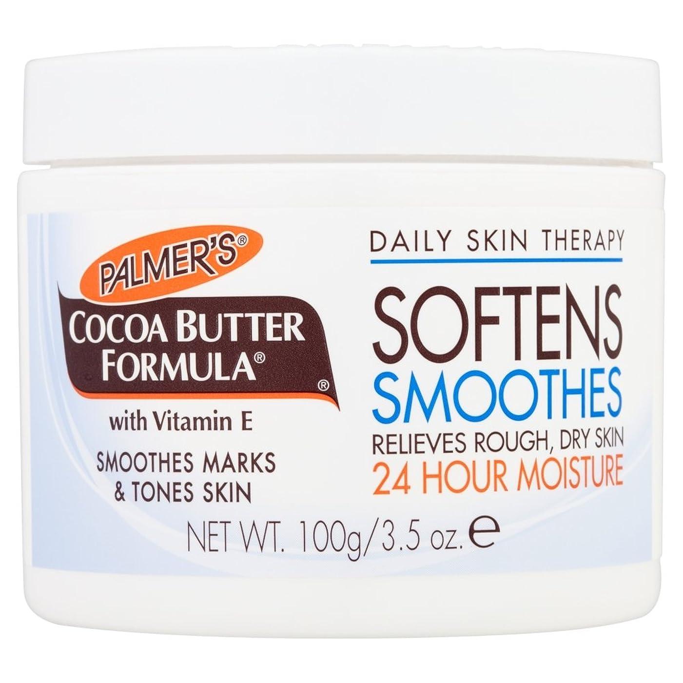 愛情に対応接地Palmer's Cocoa Butter Formula Original Solid Formula 100g