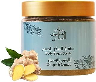 Bayt Al Saboun Al Loubnani Ginger & Lemon Body Sugar Scrub, 500g