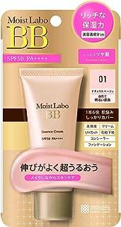 Best aqua bb cream 3lab Reviews