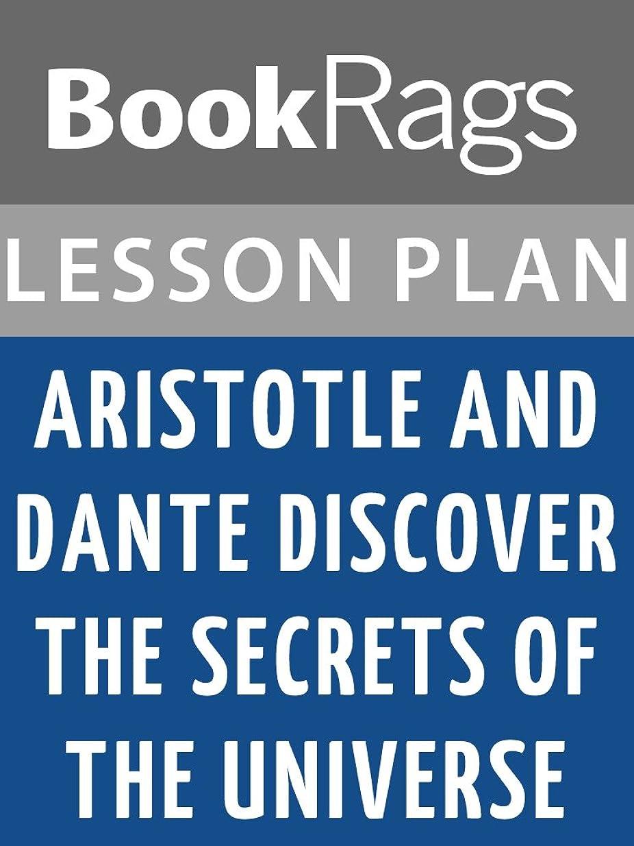 ラフママ厳Aristotle and Dante Discover the Secret of the Universe Lesson Plans (English Edition)