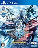 Phantasy Star Online 2 Episode 4 Deluxe Package
