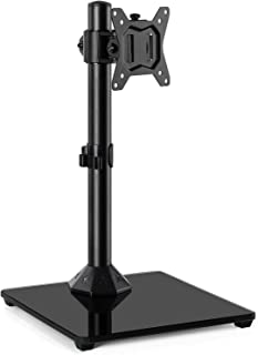HUANUO Swivel Universal Single Monitor Stand - Free-Standing Desk Stand Riser for 13-32 inch Screen with Swivel, Height Adjustable, Rotation Hold up to 17.6lbs
