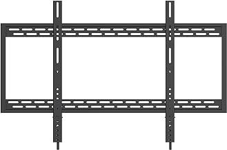 QualGear Heavy Duty Fixed TV Wall Mount for 60