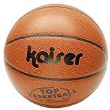 Kaiser(カイザー) PVC バスケット ボール 5号 KW-485 BOX入り 小学生用 練習用 レジャー ファミリースポーツ