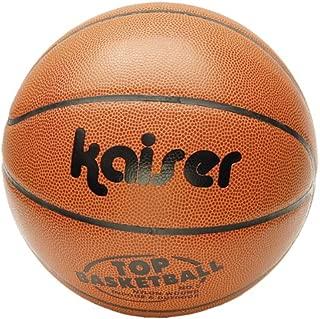 Kaiser(カイザー) PVC バスケット ボール BOX入り 小学生~中学生~高校生~一般 練習用 <5号/6号/7号>