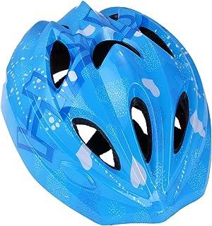 RIHE 軽量 自転車 ヘルメット 子供用 キッズ スケート 男の子 女の子 ジュニア 小学生 通学 アジャスター付き