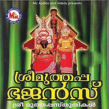 Sree Muthappa Bajens