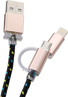 EXCEL Charger Cable 2 In 1