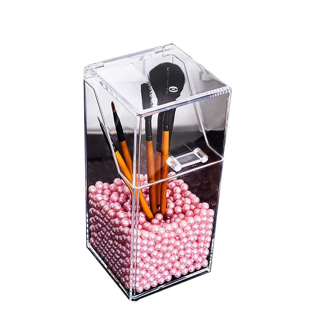 [YEMOCILE] メイクボックス レディース ふた付き メイクブラシ 化粧品入れ 収納 透明 引き出し小物 アクリル製 真珠 高品質 ピンク