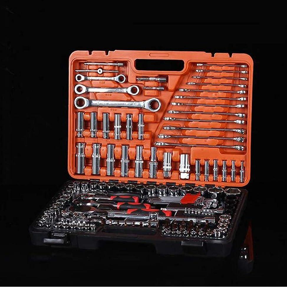 病な代表して主導権150ピースソケットセットツール、ラチェットソケットレンチセット、全体的な洗練されたクロム、家の修理、機械修理-ホームDIY