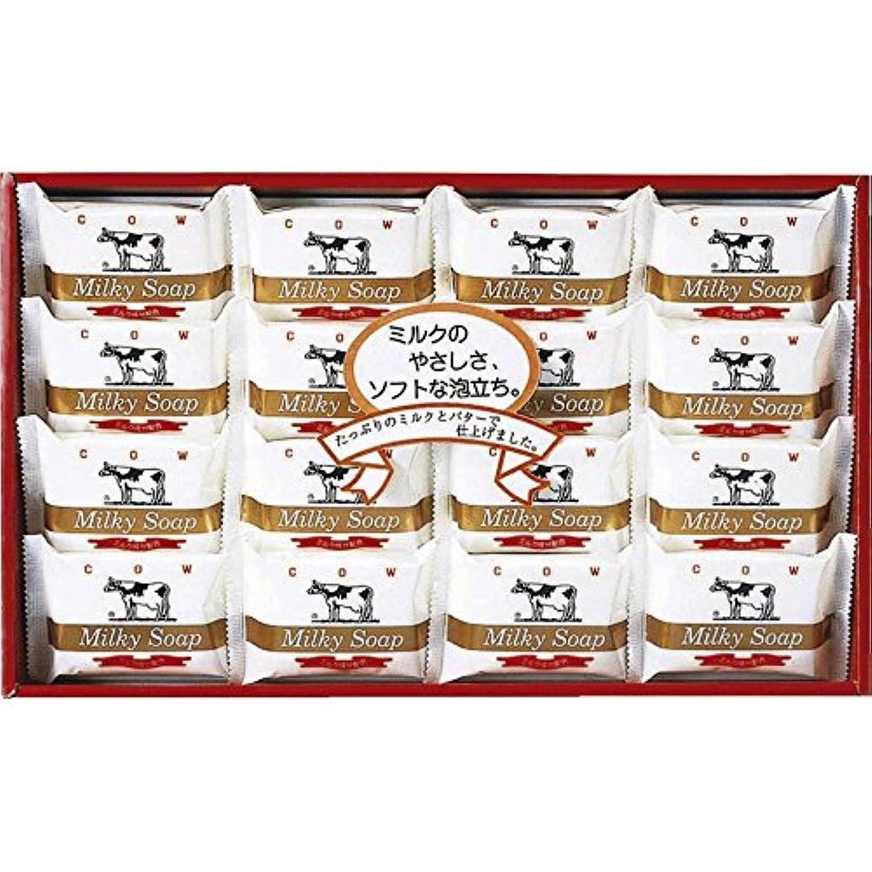可能性充実に対処する牛乳石鹸 ゴールドソープセット AG-20M 【せっけん 石けん 石鹸 いい香り うるおい 個包装 洗う 美容 あらう ギフト プレゼント 詰め合わせ 良い香り 全身洗える お風呂 バスタイム セット 洗顔】