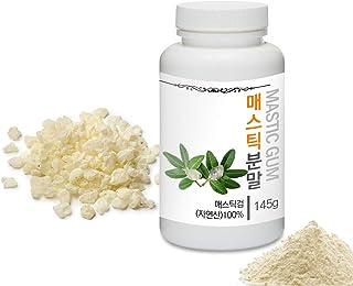 [Medicinal Herbal Powder] Prince 100% Natural Mastic Gum Powder/프린스 매스틱 검 분말, 110g