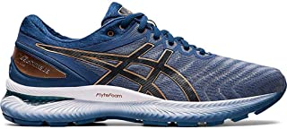 Men's Gel-Nimbus 22 Running Shoes