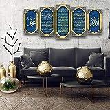 Ayatul Kursi, Sura Al-Falaq and Al Nas, Large Islamic Canvas Wall Art, 5 Pieces Islamic Art Canvas, Unique Design Canvas Wall Art Design ((150x70cm) 60x28 Inches Model 2)