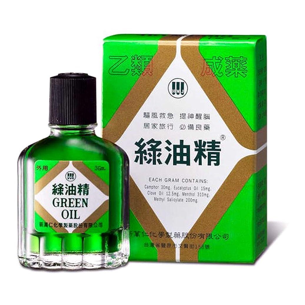 ビデオ希少性前部《新萬仁》台湾の万能グリーンオイル 緑油精 3g 《台湾 お土産》 [並行輸入品]