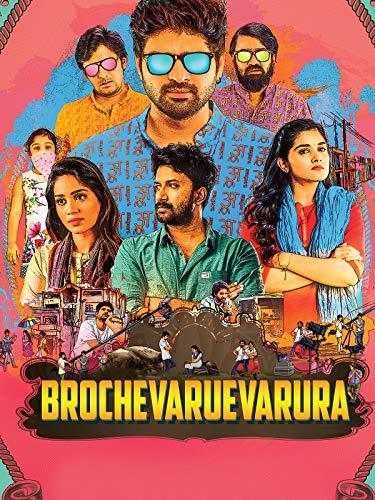 Brochevaruevarura (Best Tamil Kavithai About School)