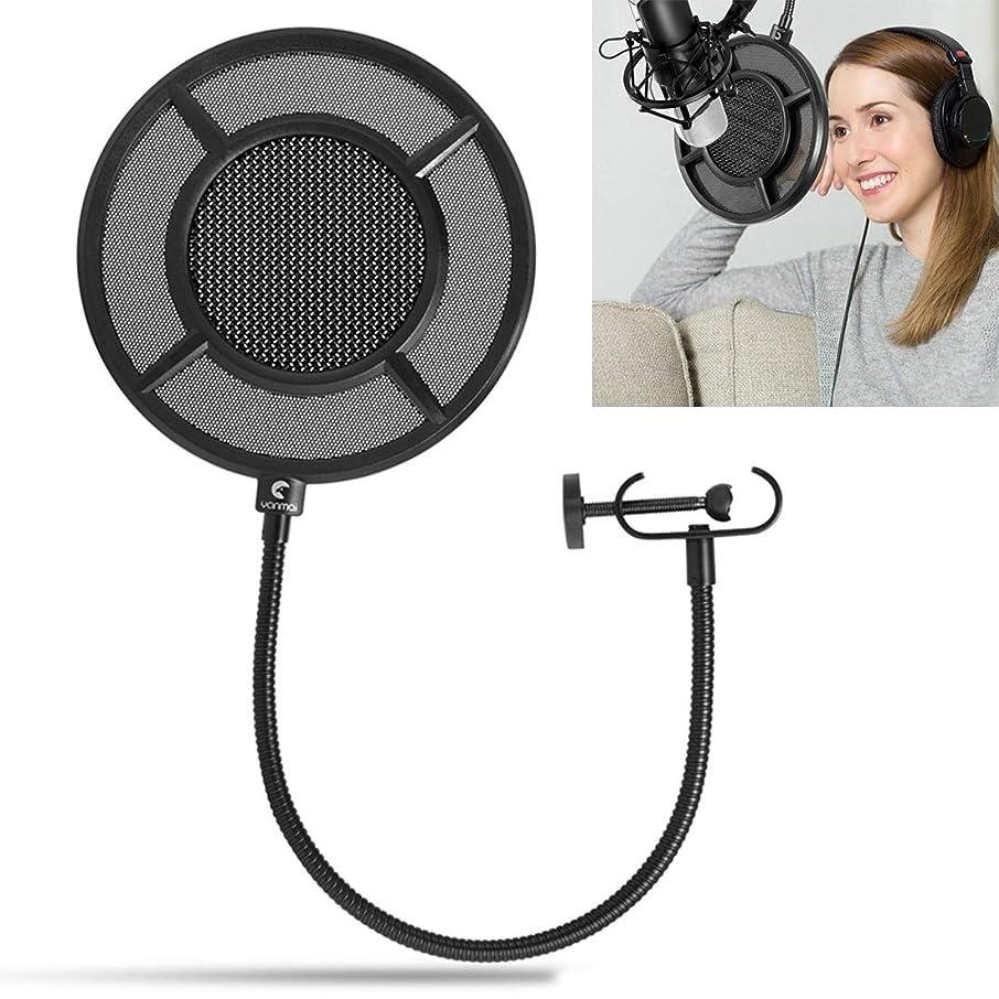 QGT Yanmai PS-1 Dual-Layer Recording Microphone Studio Wind Screen Pop Filter Mask Shield for Studio Recording, Live Broadcast, Live Show, KTV, etc (Color : Black)