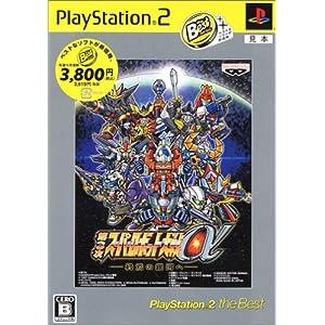 """第3次スーパーロボット大戦α 終焉の銀河へ PlayStation 2 the Best"""""""