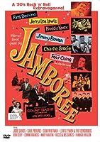 ジャンボリー [DVD]