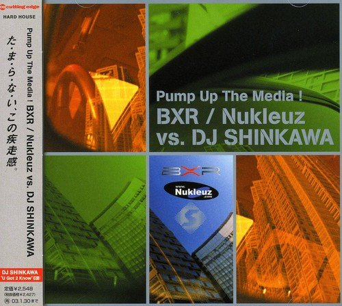 Media2001 BXR Mixed By Shinkawa