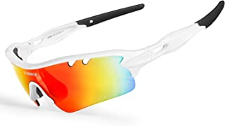gafas de sol ciclismo catalike