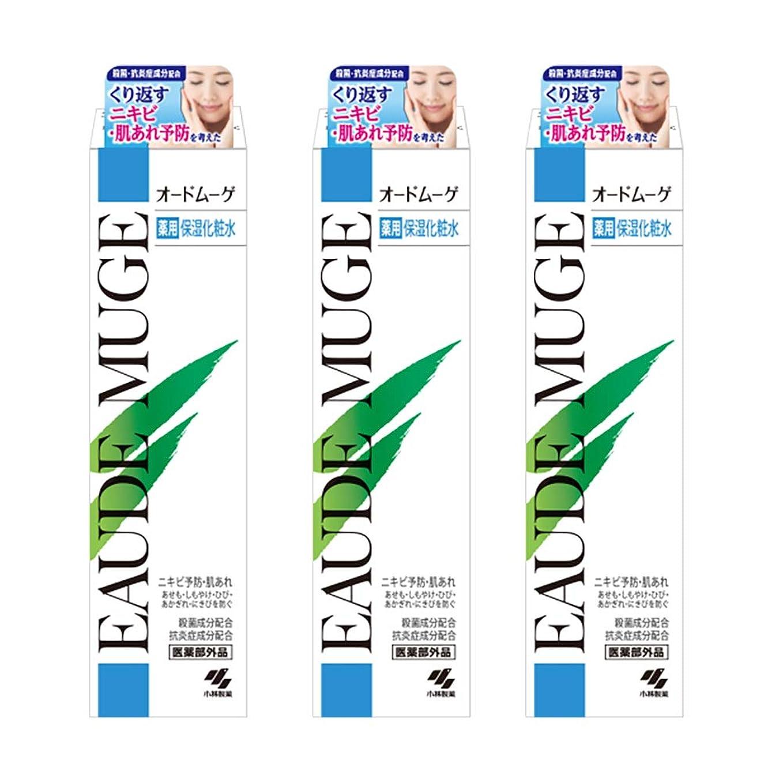 ユニークな歯痛スキッパー【小林製薬】オードムーゲ薬用保湿化粧水 200ml ×3個セット