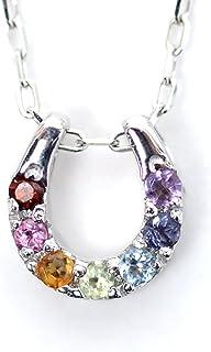幸せのモチーフ 7色天然石 アミュレット ネックレス ダイヤモンド ネックレス リバーシブル 馬蹄 ホースシュー 厄除け お守り ペンダント K18WG ホワイトゴールドタイプ