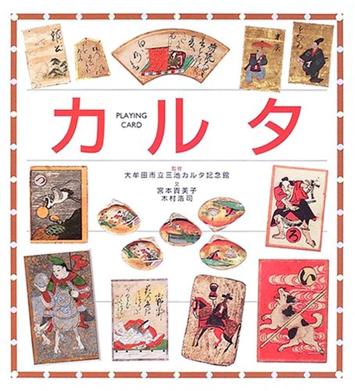 お別れ自分自身モディッシュカルタ―PLAYING CARD (ぶんけいの伝承遊びシリーズ)
