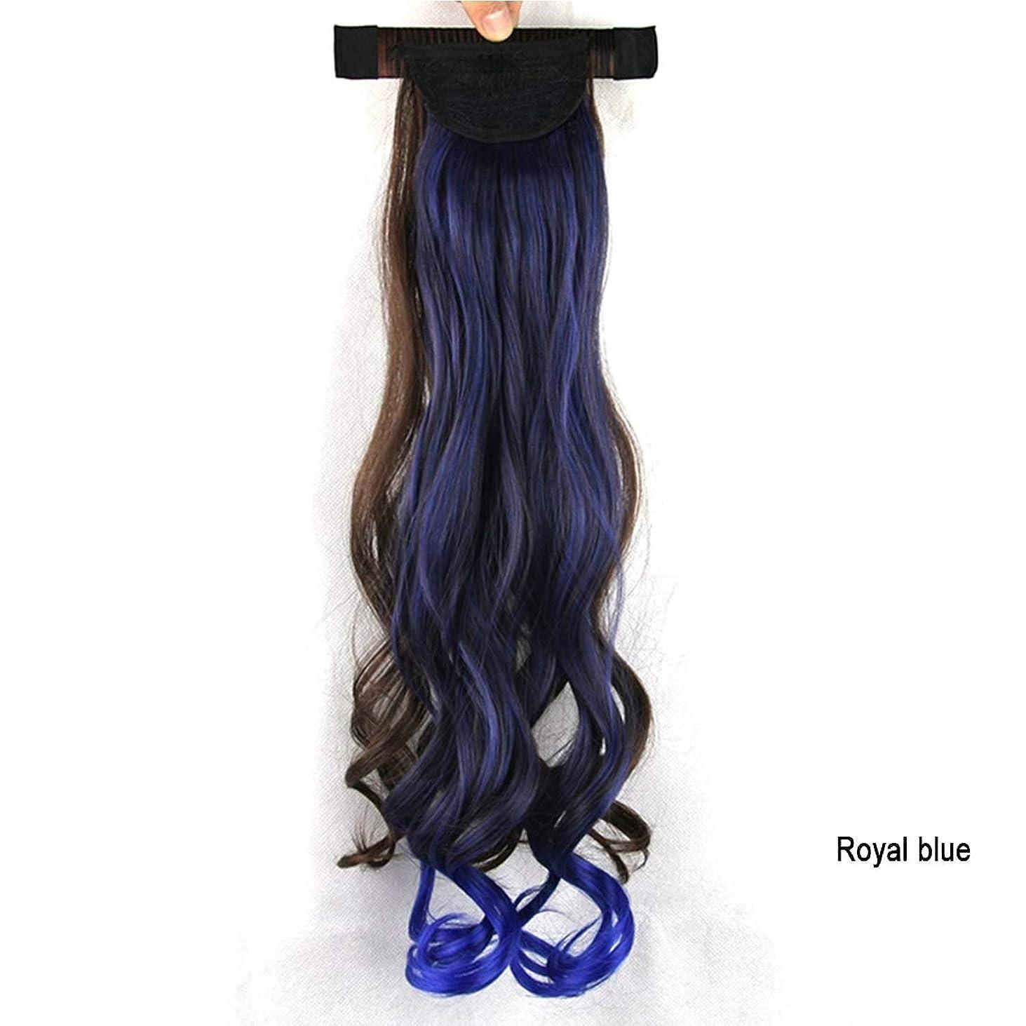 保守可能山岳石膏Shrapnel Ponytail WigミックスカラーCurly Hair Ponytail Wig女の子のためのヨーロッパとアメリカの甘いポニーテール (Color : Royal blue)