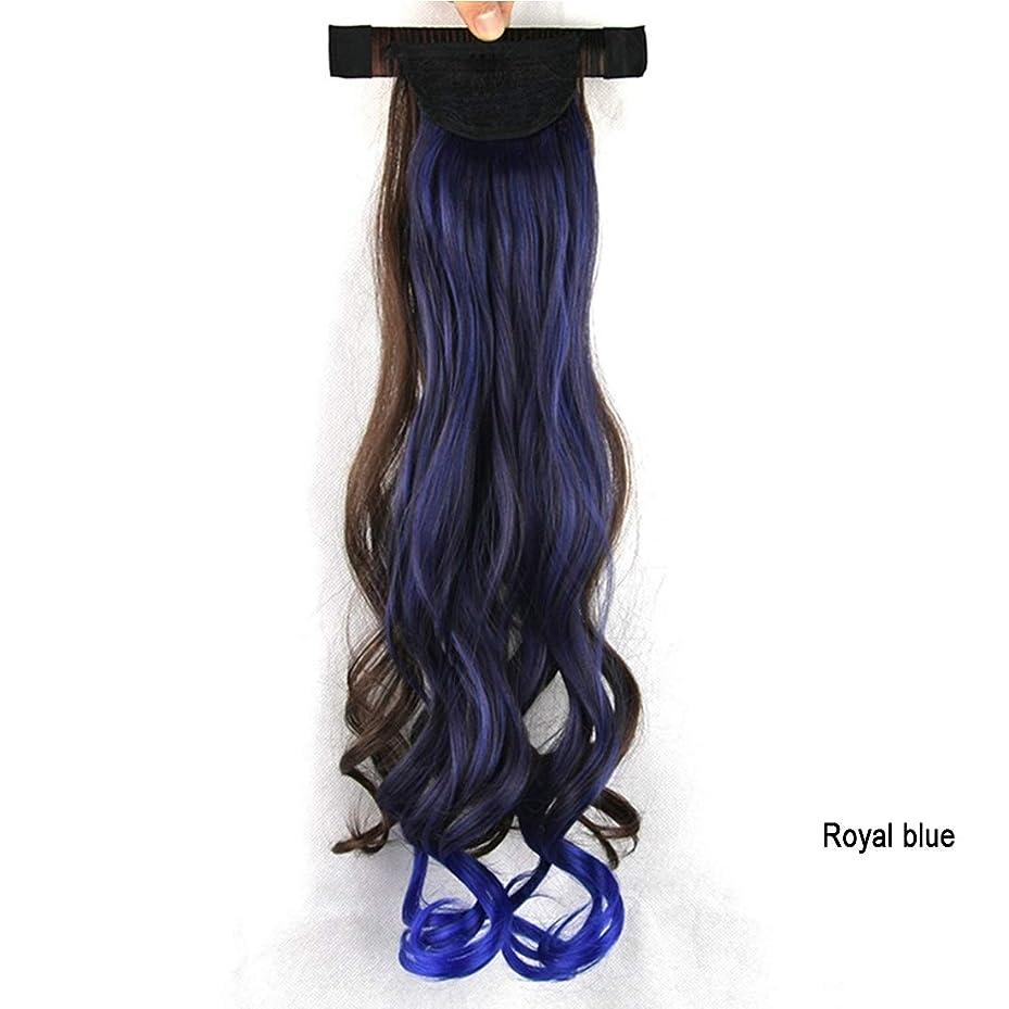 スラッシュパケット行政Shrapnel Ponytail WigミックスカラーCurly Hair Ponytail Wig女の子のためのヨーロッパとアメリカの甘いポニーテール (Color : Royal blue)