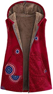 DongDong✫ Vintage Geometric Print Gilets- Women's Hooded Oversize Warm Outwear Pockets Vest Coat