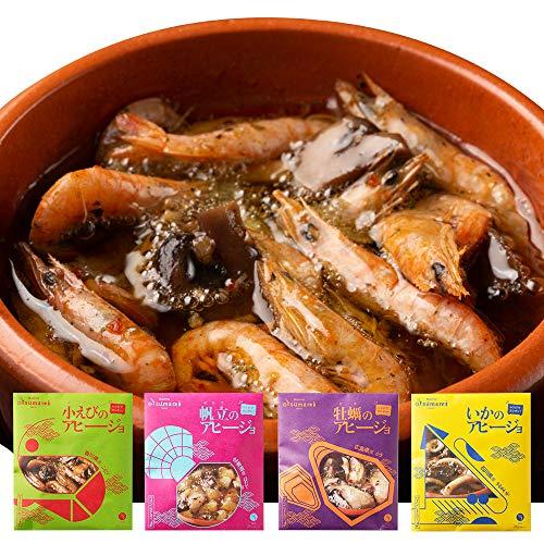 御礼 御祝 ギフト 海鮮 レンジで簡単 アヒージョ 4種 小えび イカ 牡蠣 帆立 北国からの贈り物