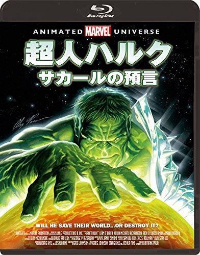 The Incredible Hulk: saka-ru of the Prophet [Blu-ray]
