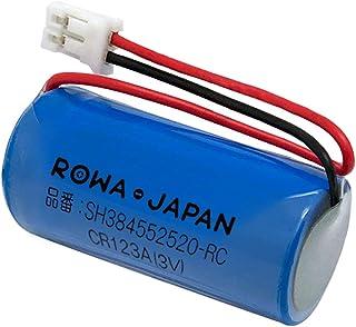 Panasonic対応 SH384552520 互換 電池 住宅火災警報器 専用 リチウム電池 ロワジャパン