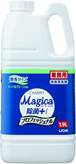 【業務用 大容量】CHARMY Magica除菌プラスプロフェッショナル微香ハーバルグリーンの香り1.9L食器用洗剤