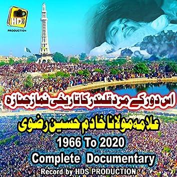 Maulana Khadim Hussain Rizvi Documentary