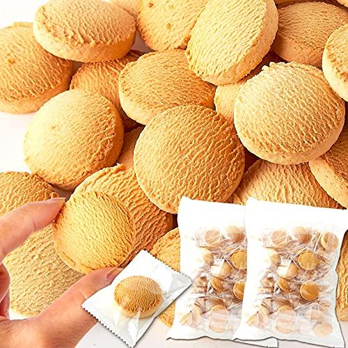 EBLIM 豆乳おから食物繊維クッキー おからクッキー 糖質オフ 低カロリー ダイエット お菓子 訳あり 国内製造 個包装 (500g×2袋)