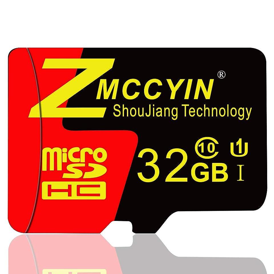登録する小康あるZmccyin 高耐久 microSD カード フラッシュ搭載 (ドライブレコーダー向けメモリ) Class10 5年間の保証 (32GB)