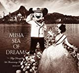 SEA OF DREAMS 歌詞