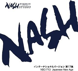 Japanese New Age (NSC-713 / インターナショナルバージョン 第17集)
