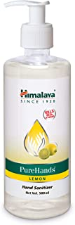 Himalaya Pure Hands | Hand Sanitizer - 500 ml (Lemon)