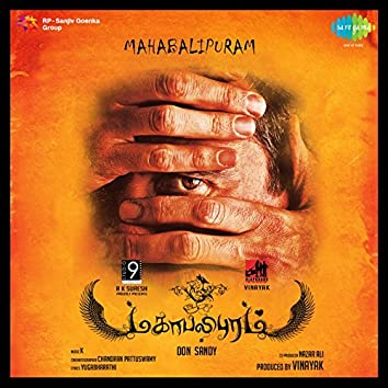 Mahabalipuram (Original Motion Picture Soundtrack)