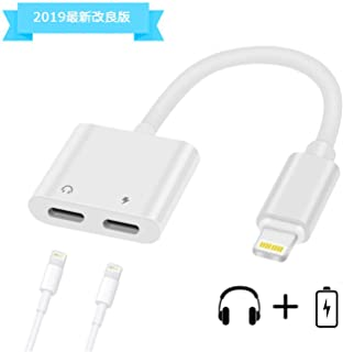 iPhone イヤホン 充電 変換 ケーブル iPhoneX iPhone8 iPhone7 ライトニング イヤホン ジャック iPhone 二股 ケーブル 充電しながらイヤホンを使える 音量調節 高音質 IOS 10.3 以降対応 (ホワイト0)